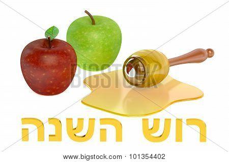 Rosh Hashanah, Jewish New Year Concept