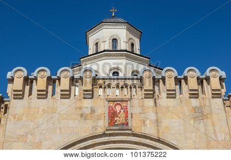 Sameba Cathedral In Tbilisi
