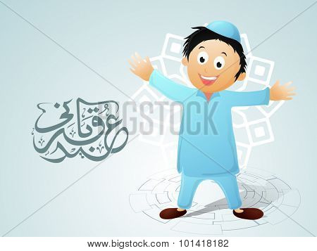 Cute little Islamic boy celebrating and enjoying on occasion of Eid-Al-Adha festival with Arabic calligraphy text Eid-E-Qurbani.