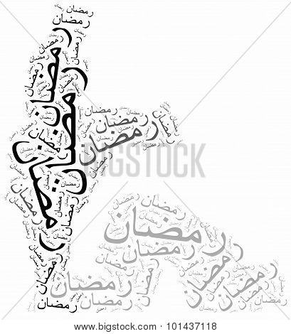 Muslim Worshipper. Arabic Inscription Stands: Ramadan.