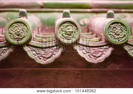 Eaves of Altar of the Sun in Ritan Park, Beijing, China.