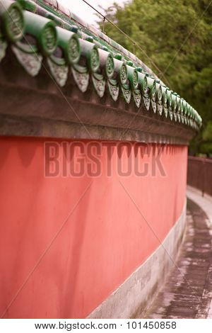 Wall Of Altar Of The Sun In Ritan Park, Beijing, China