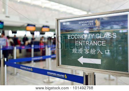 HONG KONG - JUNE 18, 2015: Hong Kong International Airport interior. Hong Kong International Airport is the main airport in Hong Kong. It is located on the island of Chek Lap Kok