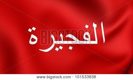 Emirate Of Fujairah Flag (1952-1972), United Arab Emirates.