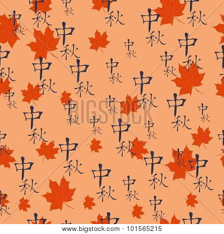 Seamless vector Chinese pattern