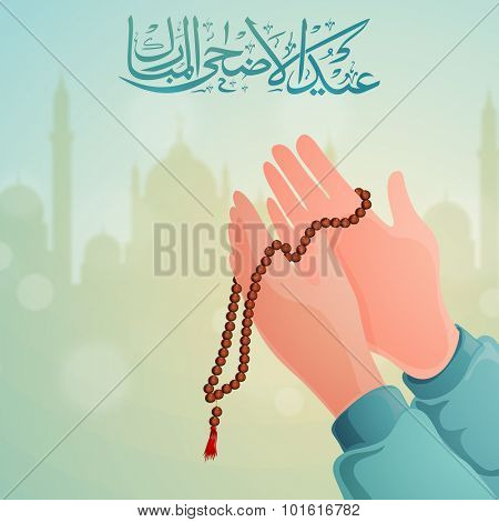 Praying human hands holding Rosary (Tasbih) in front of Mosque for Muslim community Festival of Sacrifice, Eid-Al-Adha celebration.