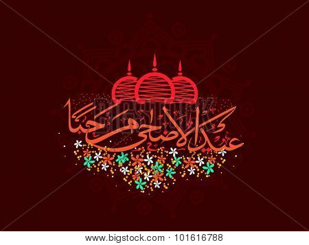 Stylish Arabic Islamic calligraphy of text Eid-Al-Adha Mubarak with Mosque for Muslim community Festival of Sacrifice celebration.