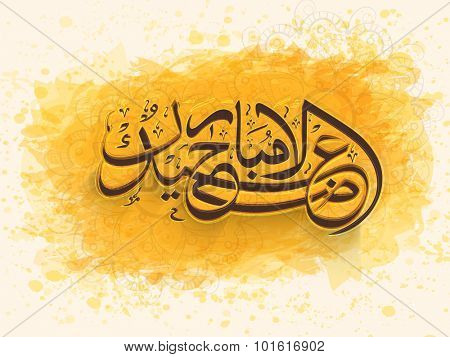 Arabic Islamic calligraphy of text Eid-Al-Adha Mubarak on yellow colour splash background for Muslim community Festival of Sacrifice celebration.