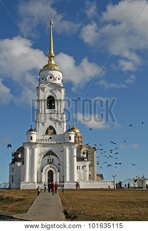 Vladimir, Russia - April 18, 2009: The Bell Tower Of The Dormition Cathedral (assumption Cathedral)