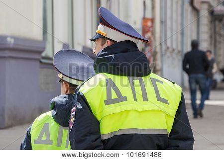 Russian Police Patrol Of The State Automobile Inspectorate