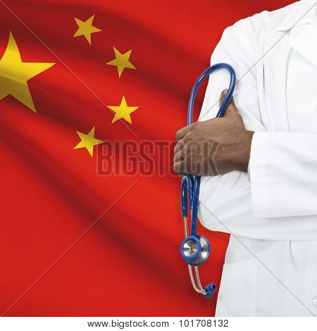 Concept Of National Healthcare System - People's Republic Of China