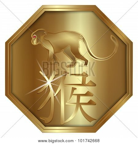 Medallion Monkey Symbol Of The Year