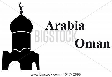 Illustration Mosque Oman