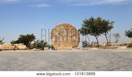 Memorial Of Moses, Mount Nebo, Jordan, Middle East