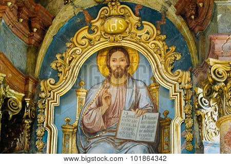 Religious Orthodox Icon Of Sitting Lord Jesus Christ God With Op