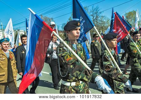 Cadets of patriotic club marching on parade