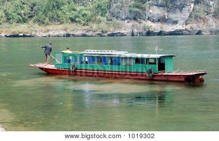 Flat Bottom Boat 2