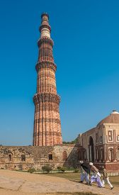 pic of qutub minar  - Highly detailed image of Qutub Minar tower Delhi India - JPG