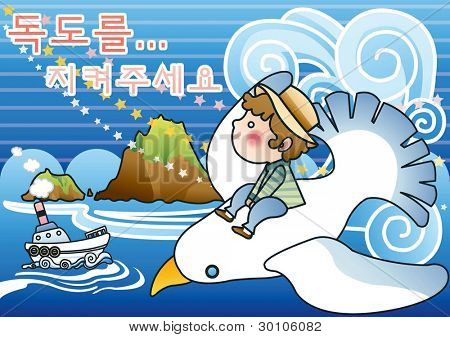 Korean Words : 'Please Protect Korean Territory, Dokdo island...' - with cute young boy and white bird
