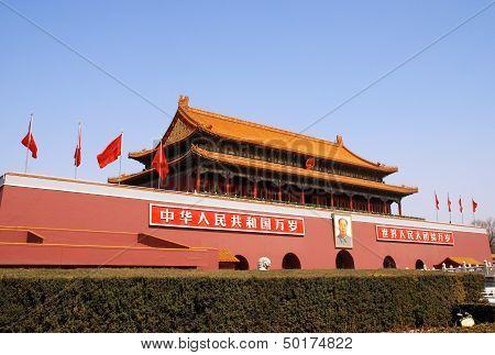 Tiananmen Gate In Forbidden City (Beijing,China)