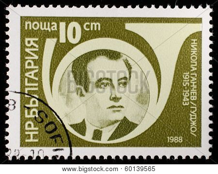 BULGARIA - CIRCA 1988: Postage stamps printed in Bulgaria dedicated to Nikola Ganchev (Gudjo) (1915-1943), Bulgarian War Hero, circa 1988.