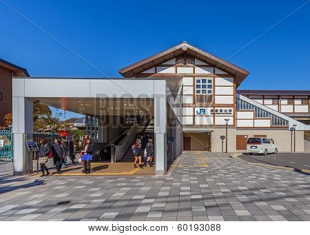 Saga Arashiyama Station in Kyoto, Japan