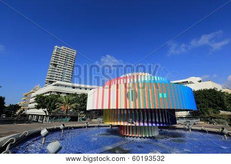 Tel Aviv: Dizingof Square