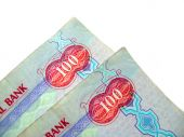 stock photo of dirhams  - Close - JPG