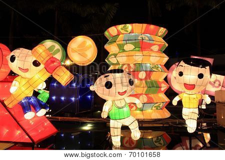 Chinese lanterns at mid autumn carnival