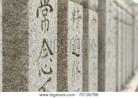Japanese style stone tablet, the text on the stone was some mottos.