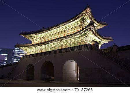 Gwanghwamun (the Main And South Gate)