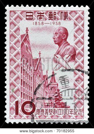 Japan 1958