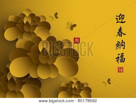 Chinese New Year. Vector Paper Graphic of Lotus. Translation of Stamp: Blessing, Spring. Translation of Calligraphy: Welcome the coming season of spring and blessings.