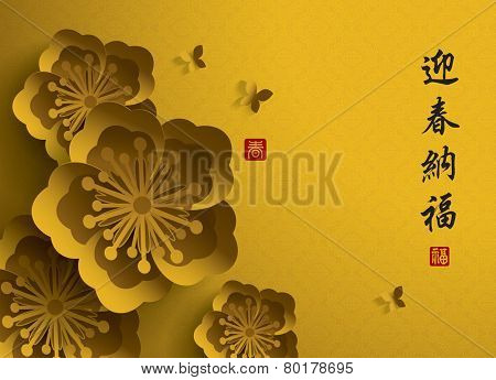 Chinese New Year. Vector Paper Graphic of Plum Blossom. Translation of Stamp: Blessing, Spring. Translation of Calligraphy: Welcome the coming season of spring and blessings.