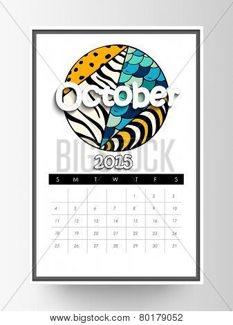 Monthly calendar of October 2015 on white background.