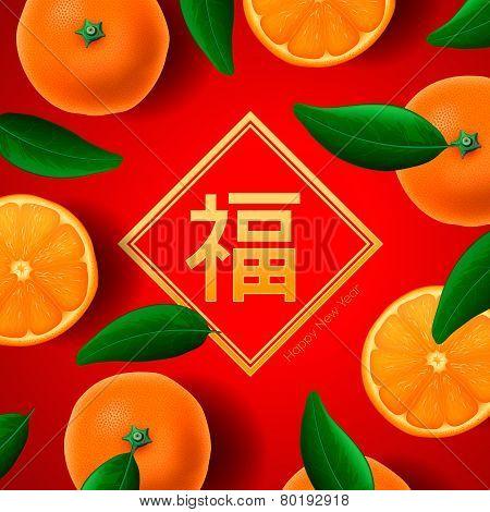 Chinese new year, with orange mandarines fruit on red background