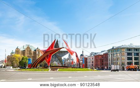 Urban Decoration On Lubyanskaya Square In Moscow