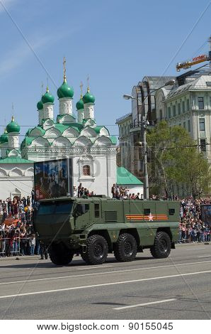 Typhoon. Mine-Resistant Ambush Protected (MRAP) armored vehicles. Moscow Victory Day Parade.