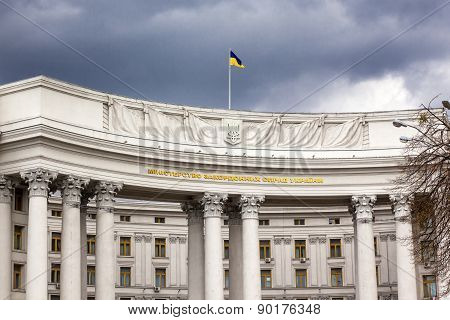 Ukraine Ministry Of Foreign Affairs Flag Columns Mikhaylovsky Square Kiev Ukraine