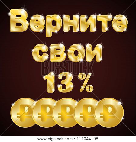 Get your 13%, vector illustration