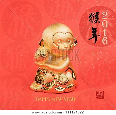 2016 is year of the monkey,Gold monkey,Chinese calligraphy translation:monkey.Red stamps which Translation: good bless for new year