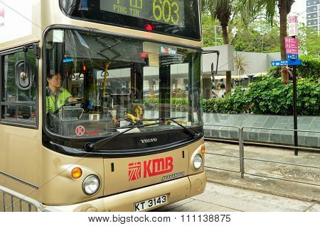 HONG KONG - MAY 06, 2015: double decker bus in Hong Kong. Hong Kong, is an autonomous territory on the southern coast of China at the Pearl River Estuary and the South China Sea