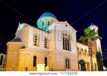Ayia Napa Cathedral In Limassol - Cyprus