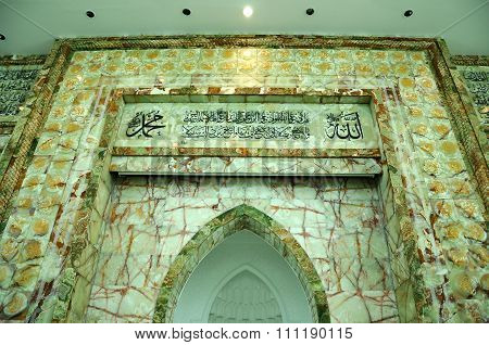 Architectural detail of An-Nur Mosque or UTP Mosque