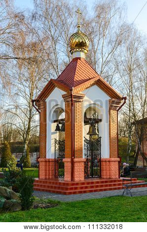 Bell Tower Of Holy Nativity Of Virgin Orthodox Convent In Brest, Belarus