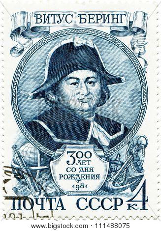Jonassen Vitus Bering -- the Explorer, the officer of the Russian Navy