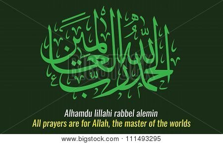 Vector of arabic islamic calligraphy Alhamdu lillahi rabel alemin - All prayers are for Allah