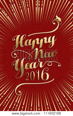Happy Chinese New Year Monkey 2016 Text Gold