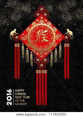 Happy Chinese New Year Monkey Traditional Red Gold