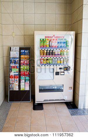 Vending machines in Tokyo